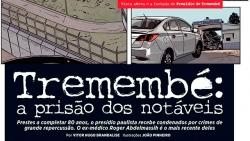 http://jpinheiro.com.br/files/dimgs/thumb_3x250_21_114_498.jpg